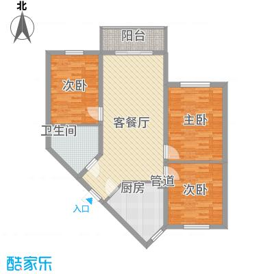 上东上品97.19㎡C户型3室2厅1卫1厨