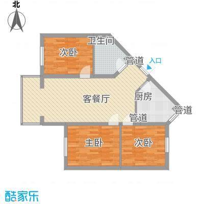 上东上品97.37㎡2#角楼七单元A户型3室2厅1卫1厨