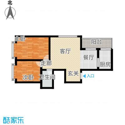 中水金海嘉苑101.64㎡A户型2室2厅1卫1厨