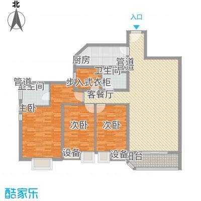 珠江罗马嘉园四期164.00㎡四期阳光地中海户型4室2厅2卫1厨