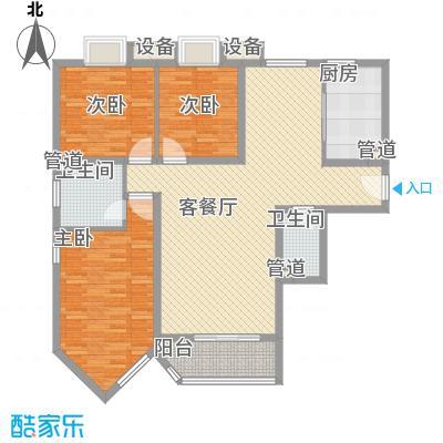 珠江罗马嘉园四期146.00㎡四期月光圆舞曲户型3室2厅2卫1厨