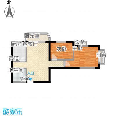 珠江罗马嘉园四期81.43㎡三期紫色月光户型2室2厅1卫1厨