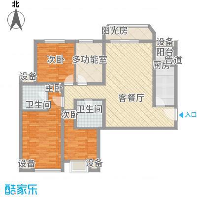 珠江罗马嘉园四期139.25㎡三期奢丽华章户型3室2厅2卫1厨