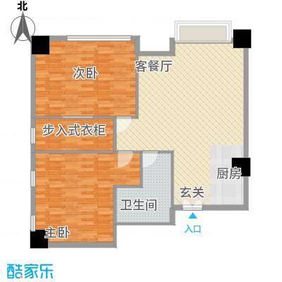博雅国际中心128.97㎡C户型1室2厅1卫1厨