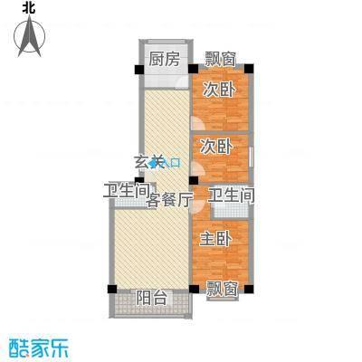 金泽洮水明珠117.68㎡C户型3室2厅1卫1厨