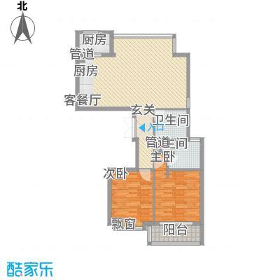 新华联丽港116.79㎡3号楼B户型2室2厅2卫1厨
