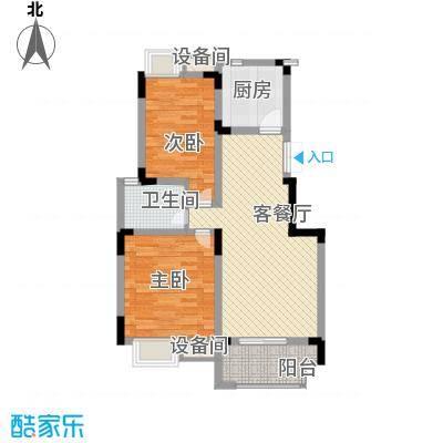 紫金上河苑90.00㎡一期1幢标准层A1户型2室2厅1卫1厨