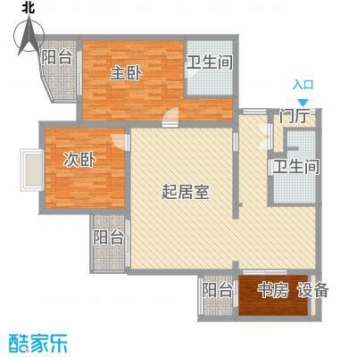 翌景嘉园145.72㎡户型2室2厅2卫1厨
