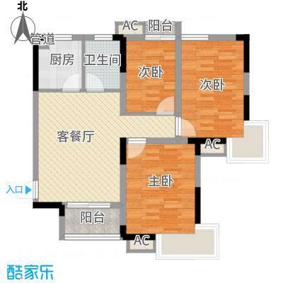 江雁依山郡93.84㎡D户型3室2厅1卫1厨