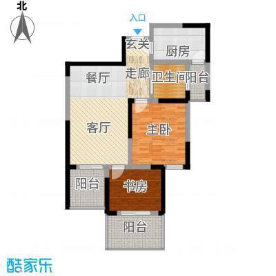 边城世家88.00㎡一期标准层C1户型2室2厅1卫1厨