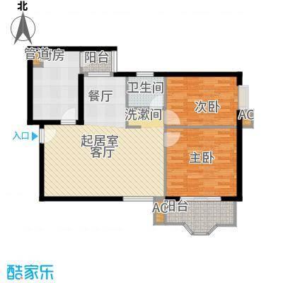 裕华名居城87.19㎡裕华名居城户型图户型图2室2室2厅1卫1厨户型2室2厅1卫1厨