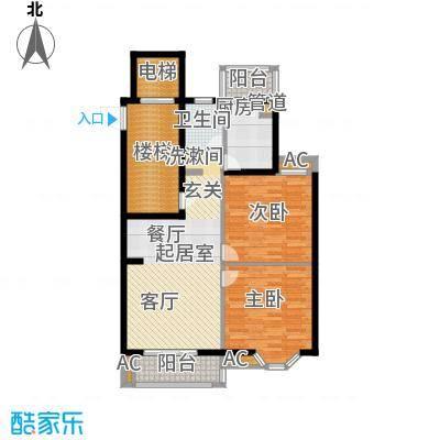 裕华名居城105.45㎡裕华名居城户型图户型图2室2室2厅1卫1厨户型2室2厅1卫1厨