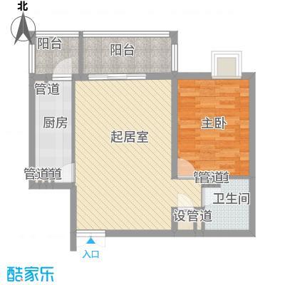 太阳国际公馆户型1室1厅1卫1厨