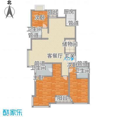 外企国际公寓201.53㎡A户型4室2厅2卫1厨