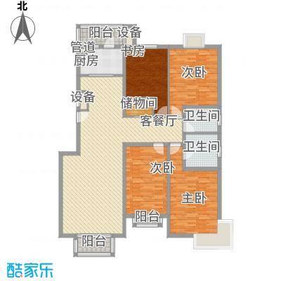 丽都东镇滨河1号别墅191.00㎡户型4室2厅2卫1厨