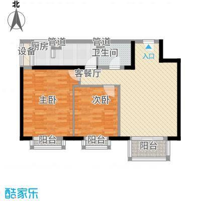 丽都东镇滨河1号别墅98.00㎡户型2室1厅1卫1厨