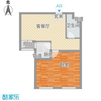 保利嘉园板楼B户型1室2厅1卫1厨