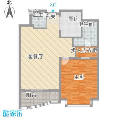 白金公寓125.00㎡1居户型1室2厅2卫1厨