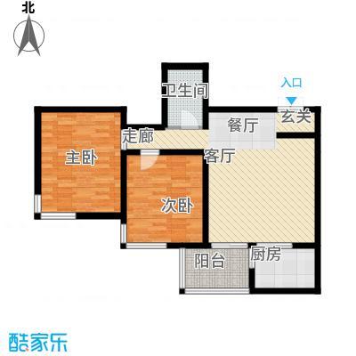 中水金海嘉苑100.56㎡B户型2室2厅1卫1厨