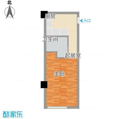 地汇华商国际公寓户型1室1厅1卫1厨