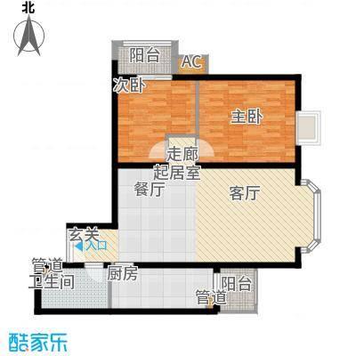 国展新座94.82㎡户型2室2厅1卫1厨