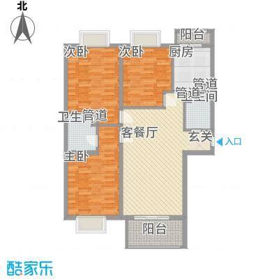 美然动力街区三期126.41㎡户型3室2厅2卫1厨