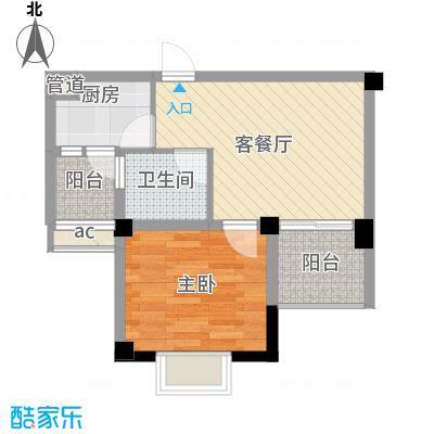 华腾北塘户型2室1厅1卫1厨