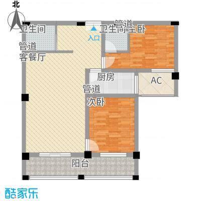 国芳世贸花园97.16㎡三期D户型2室2厅1卫1厨