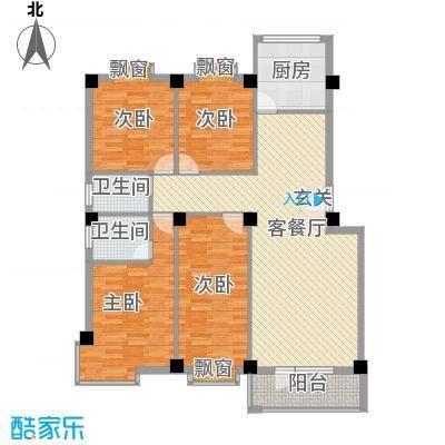 金泽洮水明珠146.48㎡F户型4室2厅2卫1厨