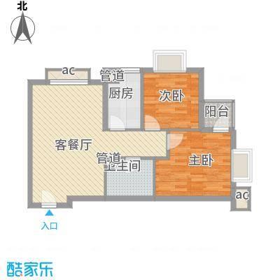 北京明发广场71.48㎡A1户型2室2厅1卫1厨