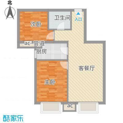北京明发广场87.63㎡A2户型2室2厅1卫1厨
