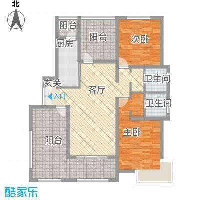 北京城建・红木林109.00㎡C2户型2室2厅1卫1厨