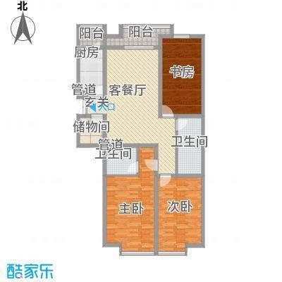 领地一期136.50㎡户型3室2厅2卫1厨