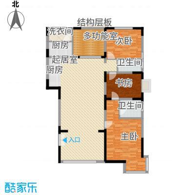 大雄郁金香舍户型图户型图 4室2厅2卫1厨
