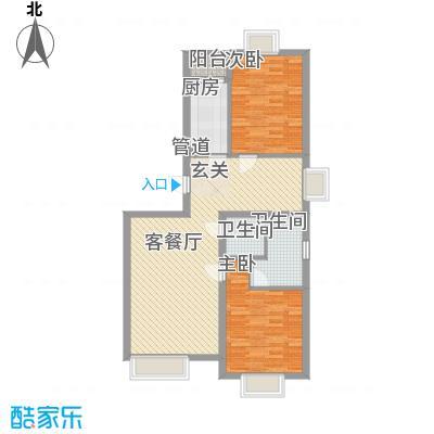 丽港美度20号楼A4户型2室2厅2卫1厨