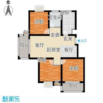 金泉泰来苑106.00㎡K组团小高层05、06#1-11层A2户型3室2厅1卫1厨