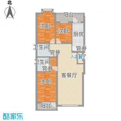 欧堡141.26㎡明朗三居户型3室2厅2卫1厨