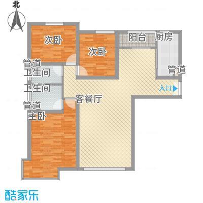 国贸世纪公寓户型3室2厅2卫1厨