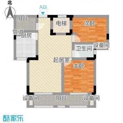 紫金上河苑93.00㎡一期3幢标准层B1户型2室2厅2卫1厨