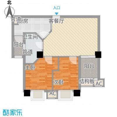 雅居乐花园78.00㎡户型2室2厅1卫1厨