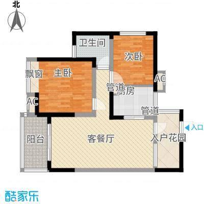 雅居乐花园85.00㎡户型2室2厅1卫1厨