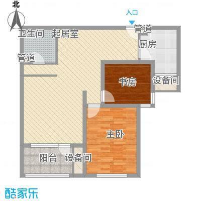 广和南里10室