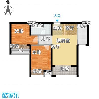 中建国际港86.00㎡E户型2室2厅1卫