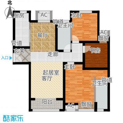 中建国际港129.00㎡L户型3室2厅2卫