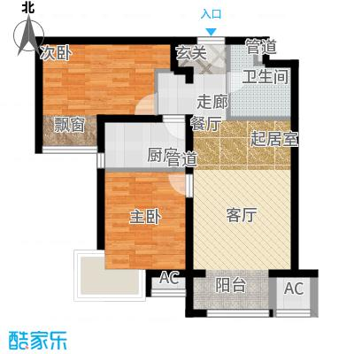 中建国际港88.00㎡A1户型2室2厅1卫1厨
