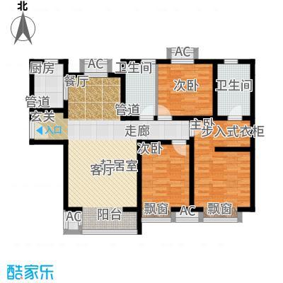 中建国际港133.00㎡C2户型3室2厅2卫