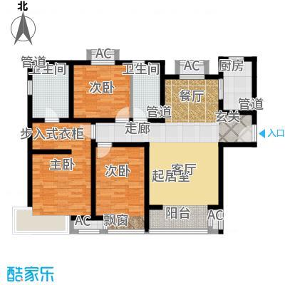 中建国际港133.00㎡C户型3室2厅2卫