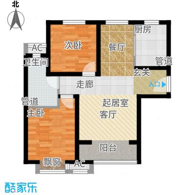 中建国际港88.00㎡B户型2室2厅1卫