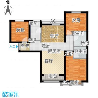 中建国际港122.00㎡C1户型3室2厅2卫1厨