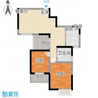 金陵王榭83.37㎡C户型2室2厅1卫1厨